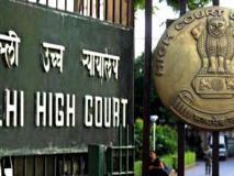 दिल्ली पुलिस Vs वकील: दिल्ली हाई कोर्ट ने गृह मंत्रालय की अर्जी खारिज की, पुलिस की वकीलों पर FIR की याचिका भी नामंजूर