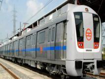 जानिये होली पर कितने बजे से चलेंगी दिल्ली मेट्रो, नोएडा मेट्रो और लखनऊ मेट्रो