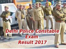 Delhi Police result 2017: जारी हुआ रिजल्ट यहां आसानी से देख सकते हैं अभ्यर्थी