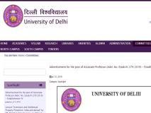 DU recruitment 2019: डीयू में एसोसिएट प्रोफेसर के पदों पर निकली भर्तियां, जानें योग्यता और अप्लाई करने की आखिरी तारीख