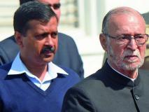 उपराज्यपाल बनाम दिल्ली सरकारः सुप्रीम कोर्ट ने तय किए अधिकार क्षेत्र, जानें अब दिल्ली का बॉस कौन?