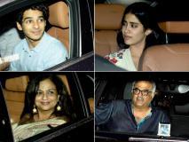 Dhadak Screening: पापा बोनी कपूर के साथ जाह्नवी, मम्मी नीलिमा अजीम के साथ ईशान समेत बॉलीवुड स्टार्स आए नजर