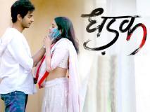 Photos: 'धड़क' का रोमांटिक टाइटल सॉन्ग रिलीज़, जान्हवी के प्यार में लट्टू हुए ईशान
