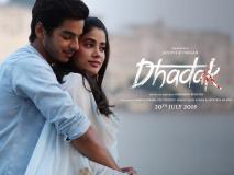 Dhadak World TV Premiere: सुपरहिट मूवी 'धड़क' का वर्ल्ड टीवी प्रीमियर 30 सितंबर रात 8 बजे देखिये इस चैनल पर