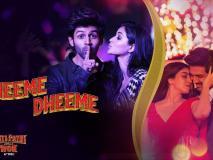 Dheeme Dheeme Song: 'पति पत्नी और वो' का पहला गाना रिलीज़