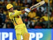 धोनी ने 48 गेंदों में 84 रन ठोक मचाया तहलका, चेन्नई की 1 रन से हार के बावजूद रचा नया इतिहास