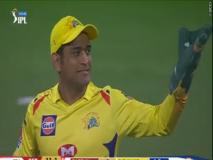 VIDEO: दीपक चहर ने कॉपी किया साथी खिलाड़ी का स्टाइल, मुस्कुराने लगे कप्तान धोनी