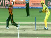 IPL 2019: धोनी ने किया आउट का इशारा, अंपायर के फैसले से पहले ही पवेलियन लौट गया ये बल्लेबाज