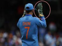 ICC World Cup 2019, IND vs AUS: ऑस्ट्रेलिया के खिलाफ 'बलिदान बैज' के बिना उतरे महेंद्र सिंह धोनी