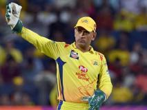 IPL 2019: क्या चेन्नई की टीम बचा पाएगी खिताब, जानें टीम की ताकत से लेकर कमजोरी तक का पूरा विश्लेषण