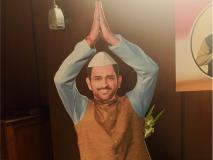क्या पॉलिटिक्स ज्वाइन कर रहे हैं एमएस धोनी, नेता के लुक में फोटो हुई सोशल मीडिया पर वायरल