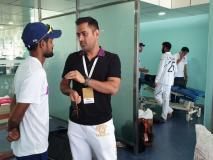 Ind vs SA: टीम इंडिया के ड्रेसिंग रूम में नजर आए धोनी, खिलाड़ियों के साथ किया यह काम