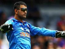 IND Vs NZ: धोनी ने अजहरुद्दीन को छोड़ा पीछे, बने भारत के लिए तीसरे सबसे ज्यादा वनडे खेलने वाले प्लेयर