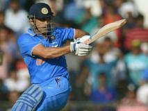 Ind vs Aus: ऑस्ट्रेलिया के खिलाफ एक रन बनाते ही धोनी ये रिकॉर्ड कर लेंगे अपने नाम