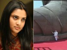 पीएम मोदी की फोटो पर दिव्या स्पंदना ने लिखी विवादित टिप्पण्ाी, BJP ने जताई कड़ी आपत्ति