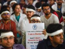 West Bengal Doctors' Strike: एनआरएस अस्पताल में बुजुर्ग की मौत और हिंसा शुरू होने की पूरी कहानी