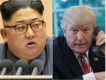 किम जोंग से वार्ता के पहले ट्रंप ने क्यों की जापानी पीएम आबे और दक्षिण कोरियाई राष्ट्रपति से बात?