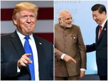 बुरे वक्त में चीन को भारत से सहारे की आस! चीनी अखबार ने लिखा- पड़ोसी के साथ पुरानी बीमारी दूर करने का समय
