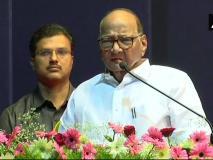 सबरीमाला विवाद: अमित शाह के बयान पर शरद पवार का वार, कहा- SC का फैसला भगवा पार्टी को नहीं है स्वीकार्य