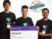 #KuchhPositiveKarteHain: तीन छात्रों ने बनाया फर्जी ड्रग पहचाने वाला ऐप, माइक्रोसॉफ्ट ने भी दिए 10 लाख रुपये