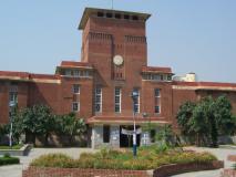 DU Third Cut Off List 2019: दिल्ली यूनिवर्सिटी की तीसरी कट ऑफ लिस्ट जारी, यहां मिलेगी पूरी जानकारी