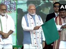 पीएम मोदी ने ओडिशा में बलांगीर-बिचुपली नया रेल लाइन का उद्घाटन किया, केरल में भी देंगे कई सौगात
