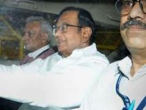 न्यायाधीश कुहाड़ देखेंगेचिदंबरम और उनके बेटेके सभी मामले, कई VVIP मामले देख रहे हैं अजय कुमार