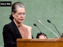 सोनिया ने कहा, बहुत चिंता का विषय है कि केंद्र सरकार ऐतिहासिक RTI कानून-2005 को पूरी तरह से खत्म करने पर उतारू है