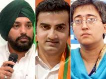 पूर्वी दिल्ली लोकसभा सीट: गंभीर, आतिशी और लवली के बीच जंग, जानें राजनीतिक समीकरण