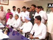 राजस्थान से राज्यसभा सांसद होंगेपूर्व प्रधानमंत्री मनमोहन सिंह,नामांकन दाखिल किया, जीत तय