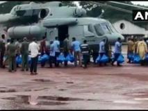 केरल में बाढ़ः एर्नाकुलम, इडुक्की और अलाप्पुझा में 'रेड अलर्ट' घोषित, मरने वालों की संख्या 88 हुई
