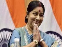 सुषमा स्वराजः दिल्ली, बेल्लारी और विदिशा से चुनाव लड़ीं, भाजपा की पहली महिला जो सीएम बनीं