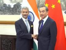 चीन की तीन दिवसीय दौरे पर विदेश मंत्री एस जयशंकर, उपराष्ट्रपति झोंग्ननहाई से की मुलाकात, कई अहम मुद्दों पर होगी बातचीत