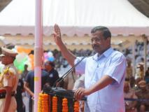 सीएम केजरीवाल ने कहा- इस बार दिल्ली में 67 नहीं 70 सीट जीतेंगे, आप लोग तैयार रहें