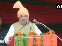 कश्मीर भारत का अभिन्न अंग है लेकिन अनुच्छेद 370 कुछ ऐसा संदेश देता था कि अभी भी कुछ अधूराः शाह