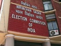 लोकसभा चुनाव 2019 के नतीजे शंका के घेरे में, रिटायर्ड IAS अफसरों, सेना अधिकारयों और शिक्षाविदों ने लिखा खुला पत्र
