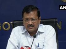 2016 के जेएनयू राष्ट्रद्रोह मामलाः सीएम केजरीवाल ने कहा-कन्हैया कुमार और अन्य के खिलाफ अभी कोई फैसला नहीं हुआ