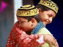 Eid-e-Miland-un-Nabi 2019: कब है ईद मिलाद-उन-नबी? जानिए तारिख और इस्लाम में इसका खास महत्व
