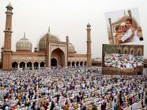 तस्वीरें: देखें दिल्ली में कैसे मनाई गई ईद, जामा मस्जिद और पुराने लाल किले में लोगों ने पढ़ी नमाज