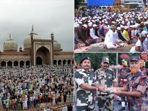 Eid Ul Adha 2019: श्रीनगर, जम्मू, भारत-बांग्लादेश सीमा पर और देश भर में धूमधाम से मनाई जा रही है बकरीद, देखें तस्वीरें