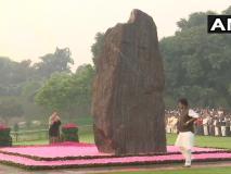 फौलादी इरादों वाली मृदुभाषी इंदिरा गांधी का जन्मदिन, सोनिया-मनमोहन-प्रणब ने दी श्रद्धांजलि