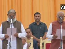 खट्टर मंत्रिमंडल के नए मंत्री, चौधरीदेवीलाल के बेटे रंजीत सिंह बने मंत्री,हॉकी खिलाड़ी से नेता बनेसंदीप सिंह भीमंत्रिमंडल में