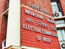 बिहार लोकसभा चुनावमेंबूथ कैप्चरिंग का मामला,चुनाव आयोग एक्शन में, लखीसराय में 20 कर्मीनिलंबित
