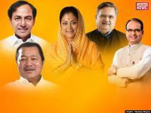 चुनावी विश्लेषण-1: पिछले 4 साल 7 महीने में मोदी सरकार ने ऐसा क्या किया कि बीजेपी पांच राज्यों में लुढ़क गई!