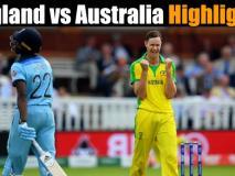 ENG vs AUS: फिंच और गेंदबाजों के दम पर ऑस्ट्रेलिया ने इंग्लैंड को दी मात, जानें मैच की खास बातें