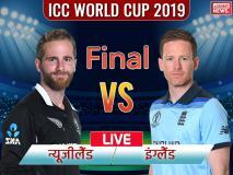World Cup 2019 Final, NZ vs ENG: इंग्लैंड ने न्यूजीलैंड को हराया, पहली बार वर्ल्ड कप खिताब किया अपने नाम