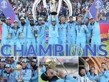 World Cup 2019: सुपर ओवर भी रहा टाई, रोमांचक फाइनल में बाउंड्री के आधार पर न्यूजीलैंड को मात दे इंग्लैंड बना चैंपियन