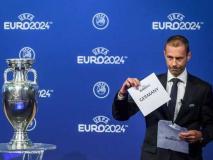 जर्मनी को मिली यूरो कप 2024 की मेजबानी, तुर्की को पछाड़ते हुए हासिल किए अधिकार