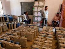 पश्चिम बंगाल में हिंसा का डर: मतगणना के लिये सीएपीएफ की 200 अतिरिक्त कंपनियां की जाएगी तैनात