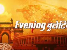 Hindi Evening News Bulletin: आंधी से बिहार, झारखंड और यूपी का बूरा हाल, देखें अबतक की बड़ी खबरें सिर्फ लोकमत न्यूज पर